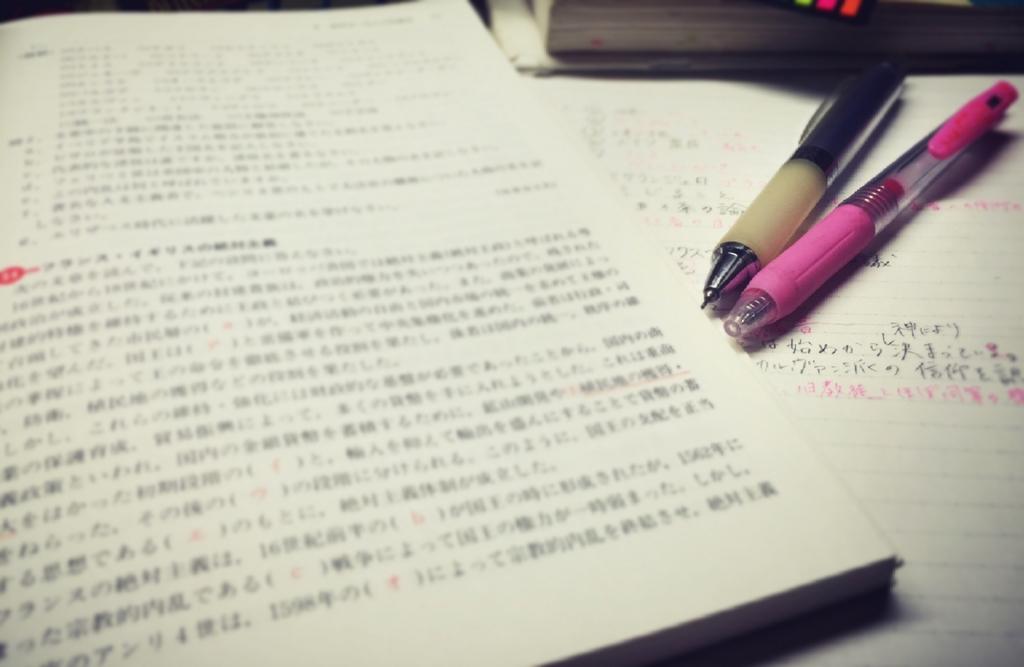 テスト前に知っておきたい「テスト勉強のススメ」とは?