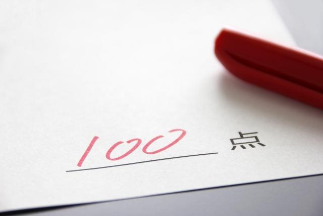 【幕西中試験対策情報】2019年中3生 前期期末テストの注意ポイント